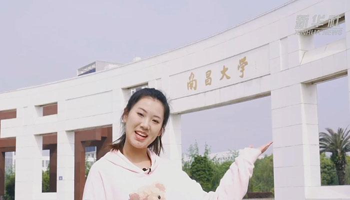 【Vlog】小姐姐告訴你,在南昌大學讀書是什麼體驗?