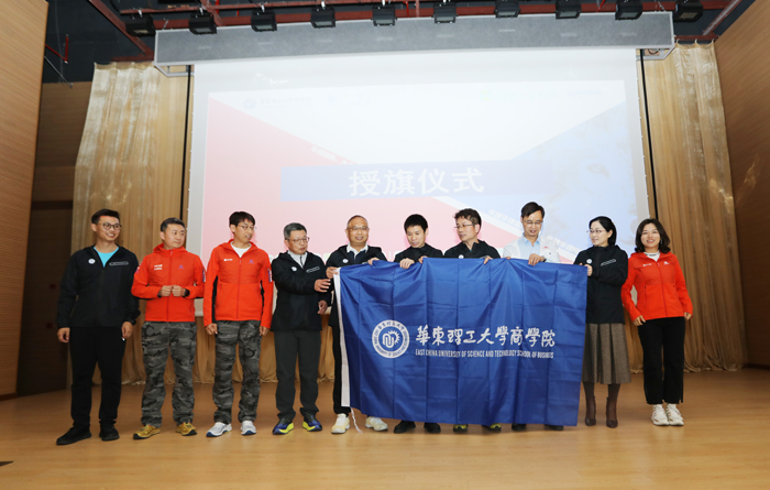 華東理工大學商學院將參加第十屆亞洲商學院沙漠挑戰賽