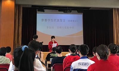 北京161名學生運動員將出徵第十四屆全國學生運動會