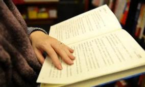 """谈谈孩子们的阅读误区:阅读等于""""开书单""""""""做习题""""吗?"""