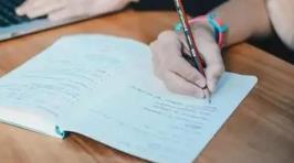 中文專項考試有哪些?考什麼?