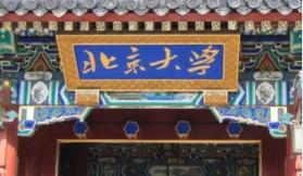 """北大""""新傳五課""""引導新生扣好人生第一粒扣子"""