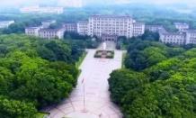 李元元任华中科技大学党委书记 尤政任华中科技大学校长