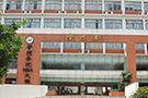 中山大学管理学院