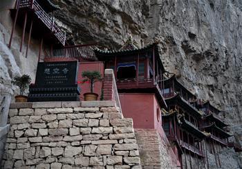 懸崖上的建築——探訪恒山懸空寺